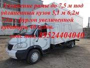 Купить фургон 40 кубов на Валдай Газ 33106